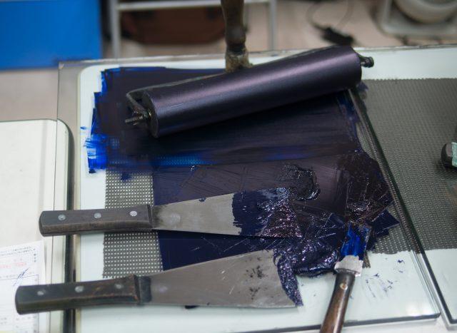 Printing Process, Joana Duraes, Collotype, Benrido, Kyoto, Japan